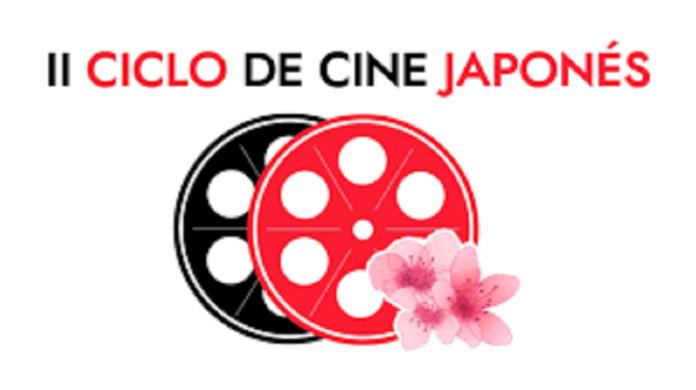 III Ciclo de Cine Japonés