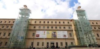 museo reina sofia cine