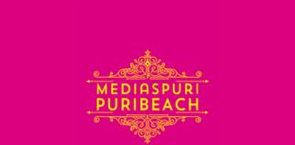 medias puri beach