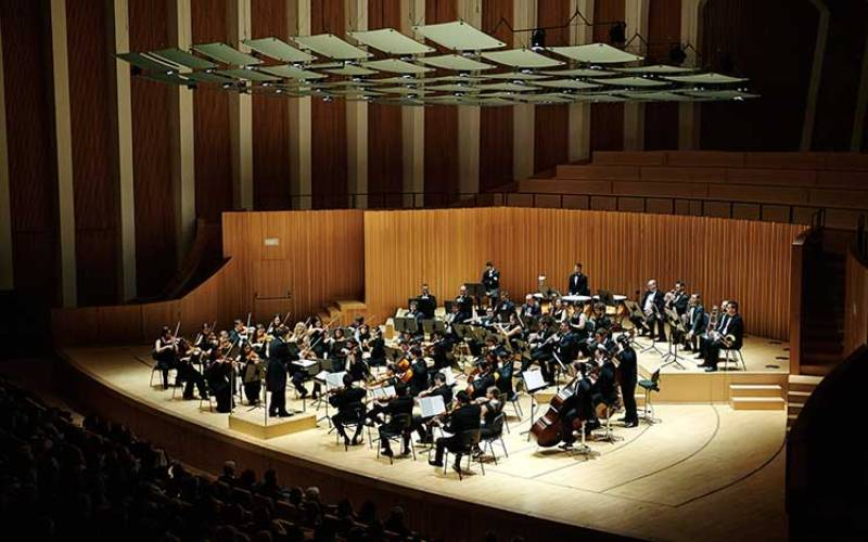 Orquesta Sinfónica Bankia